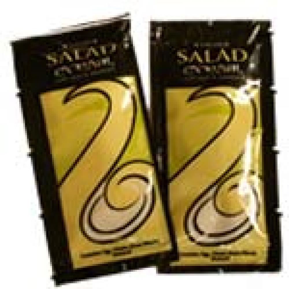 SALE  Brakes Salad Cream 200 x 9g