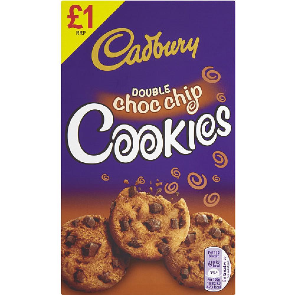 Cadbury Cookies Double Choc 150g