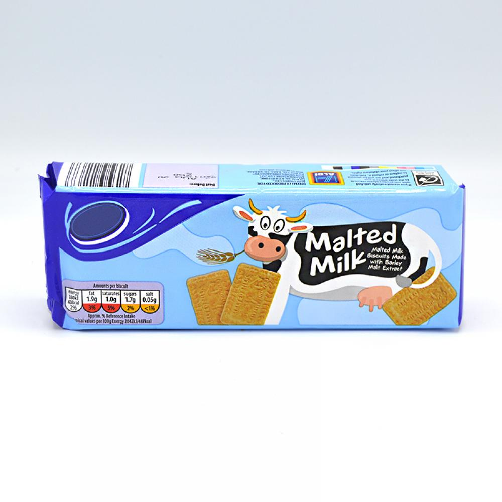 De Identified Malted Milk Biscuits 200g