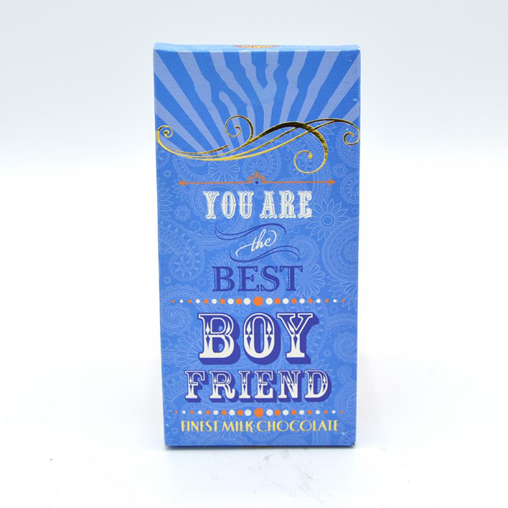 De Identified You Are The Best Boy Friend Milk Chocolate 80g