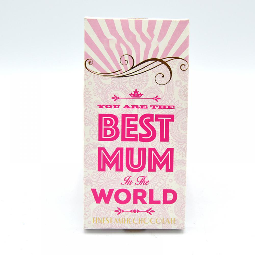 De Identified You Are The Best Mum In The World Milk Chocolate 80g
