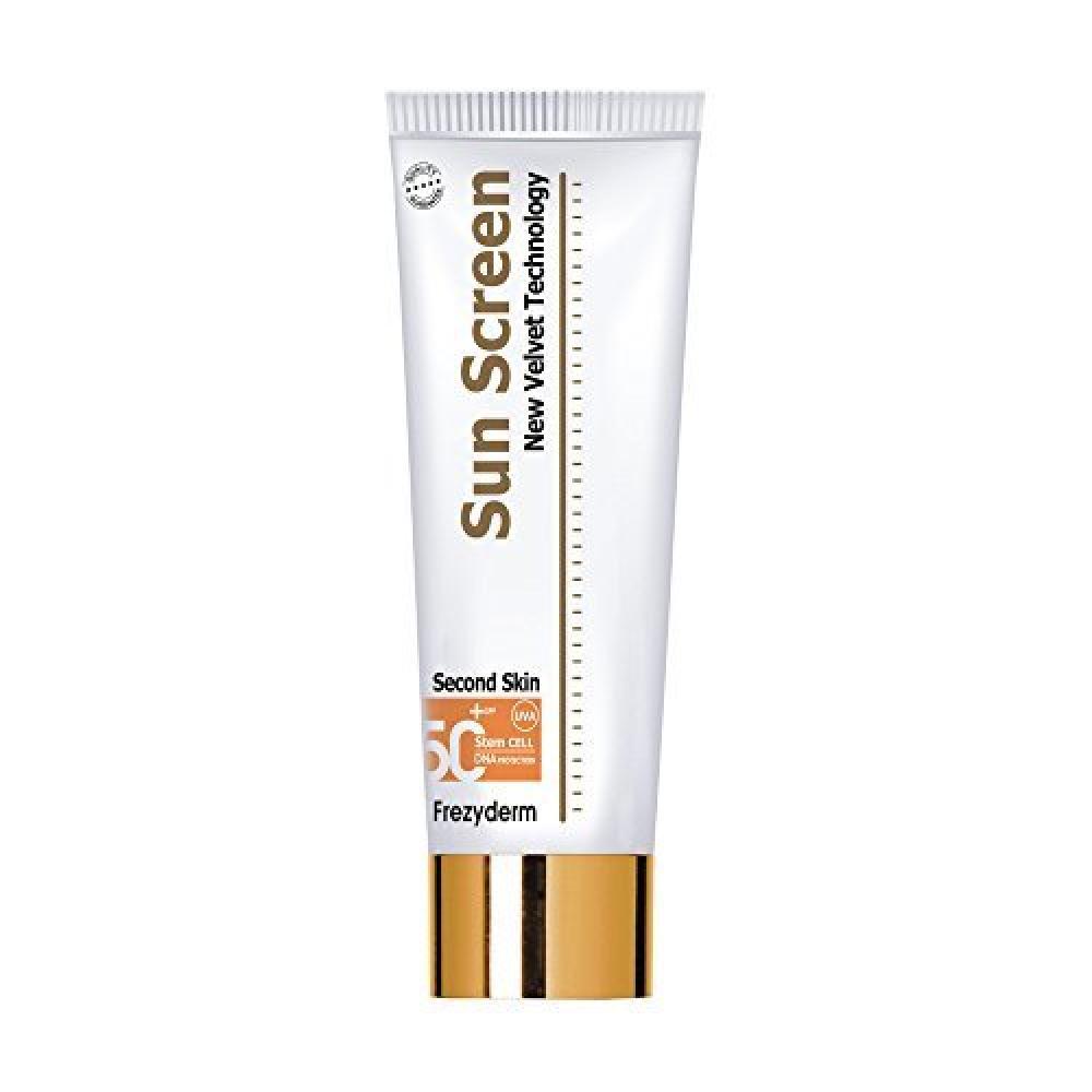 FrezyDerm SPF 50 Velvet Body Sunscreen 125ml