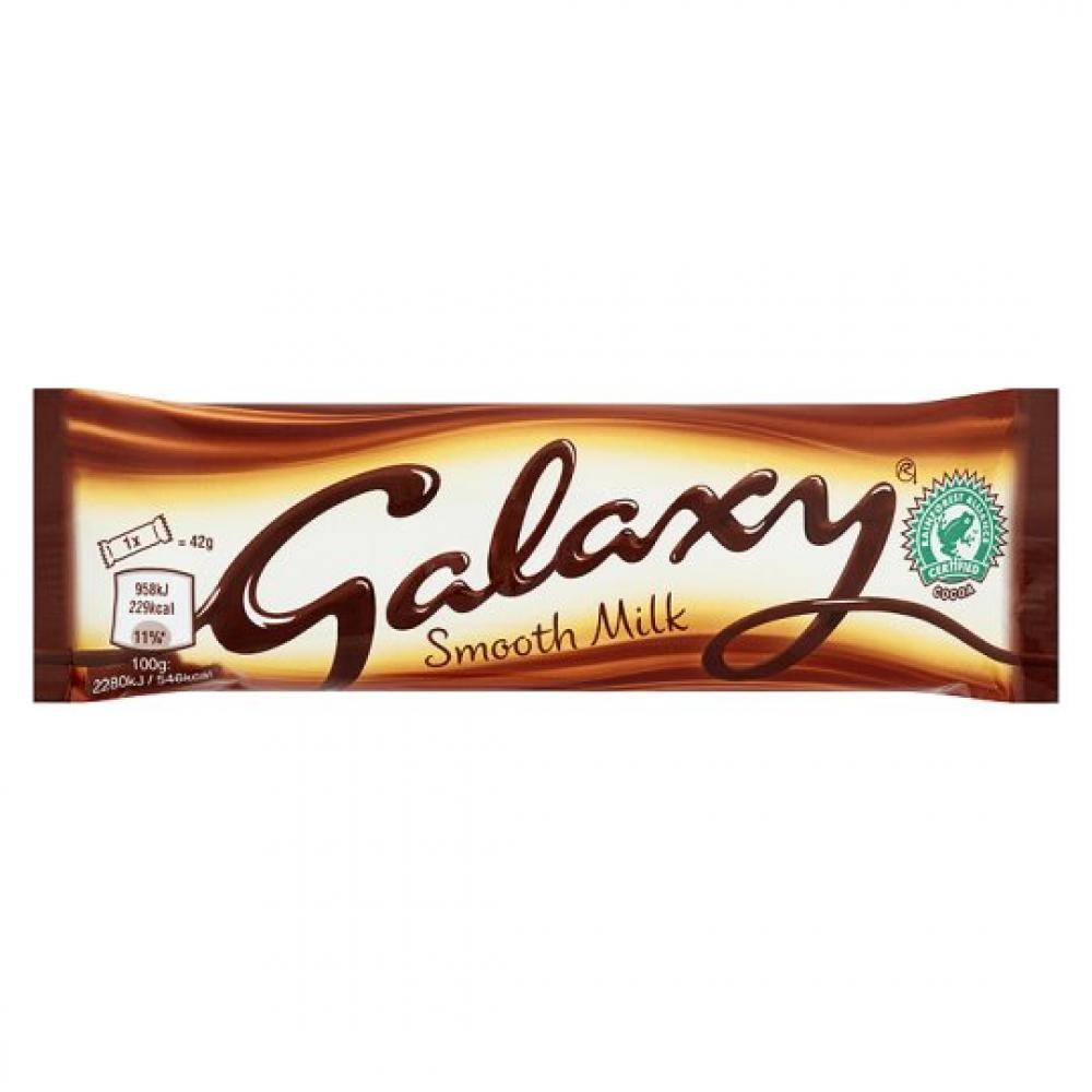 Galaxy Smooth Milk Chocolate 42g
