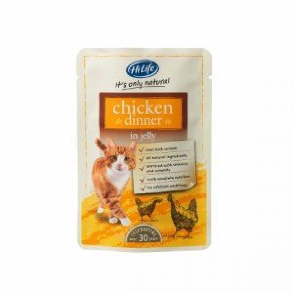HiLife The Big Chicken One in Jelly Cat Food LUCKY DIP 70 g