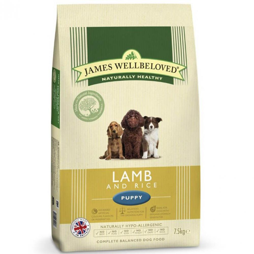 James Wellbeloved Complete Dry Puppy Food Lamb and Rice 7500g
