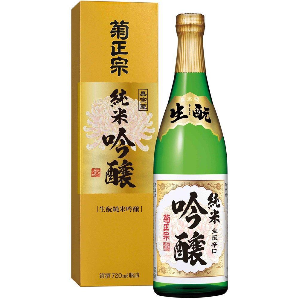 Kikumasa Junmai Ginjo Sake 720ml