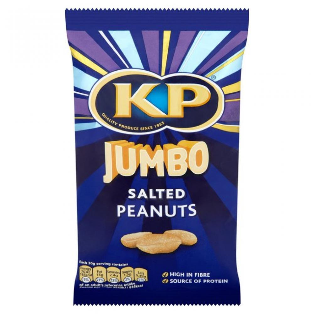 Kp Jumbo Salted Peanuts 200g