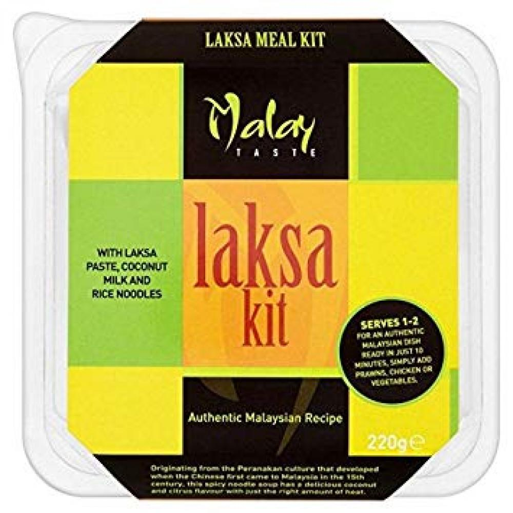 Malay Taste Laksa Curry Kit 220g