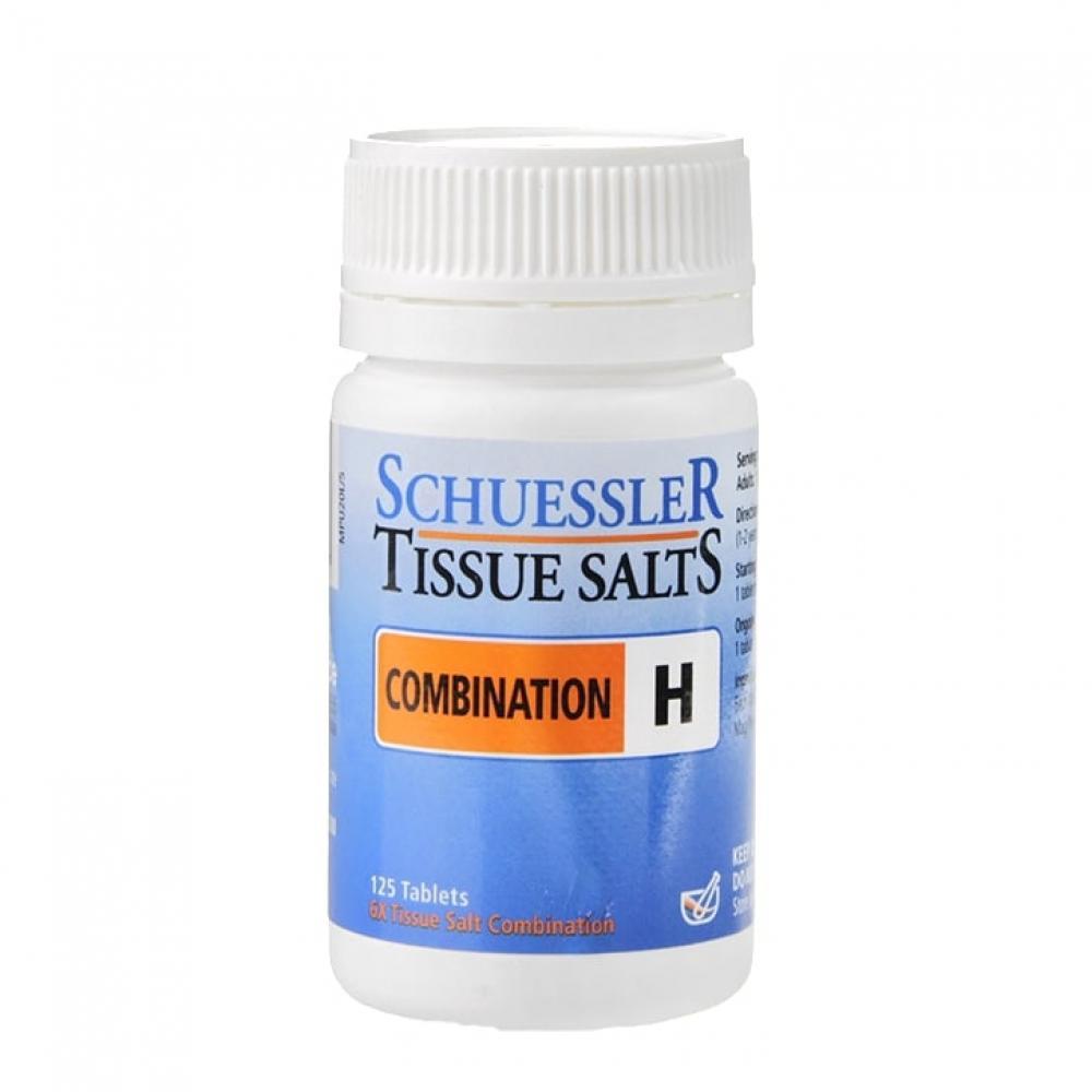 Schuessler Combination H Tissue Salt 125 Tablets