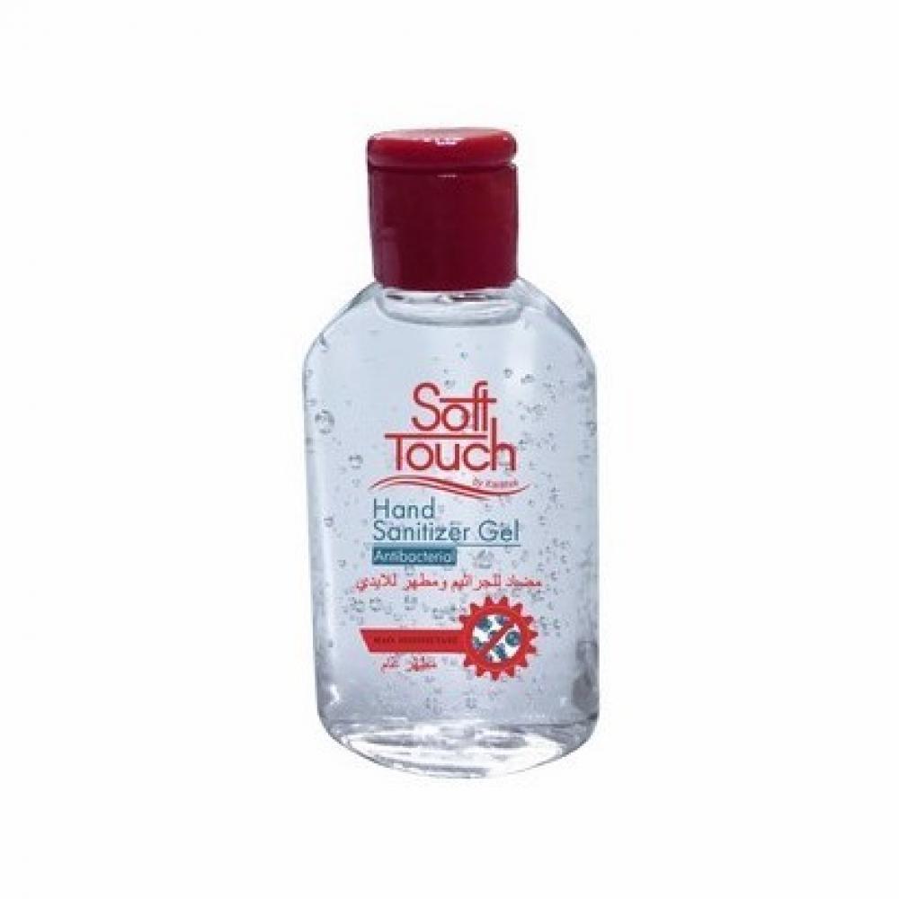 Soft Touch Hand Sanitizer Gel Antibacterial 50ml