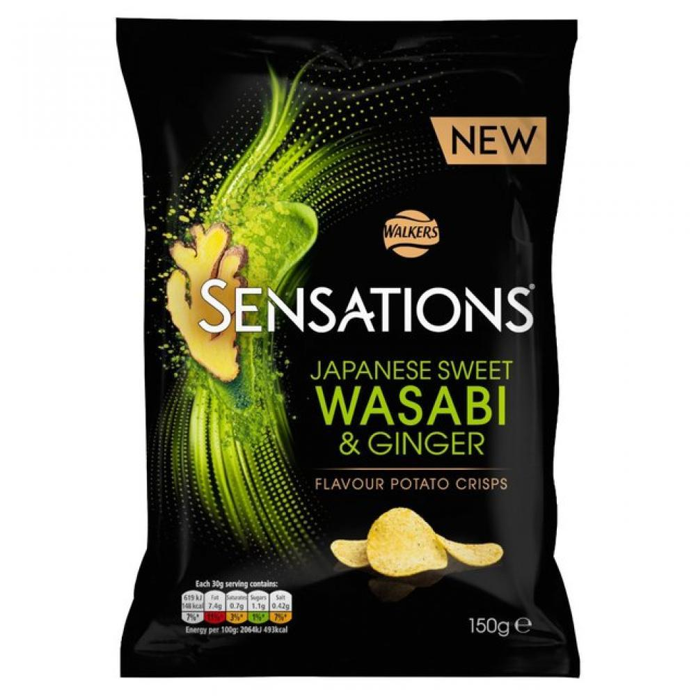 Walkers Sensations Wasabi and Ginger Crisps 150g
