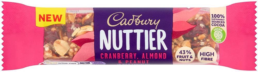 Cadbury Nuttier Cranberry Almond and Peanut Bar 40g