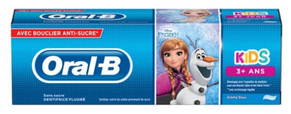 Oral-B Kids Frozen Toothpaste 75ml Damaged Box