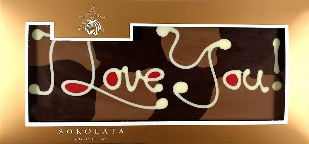 Sokolata I Love You Dark Milk and White Chocolate Bar 150g