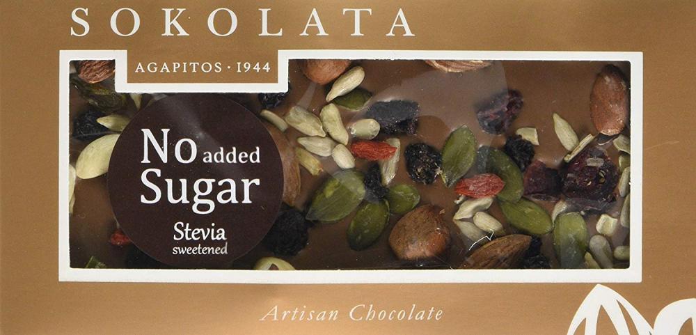 Sokolata Handmade Milk Chocolate and Nut Mix 100g