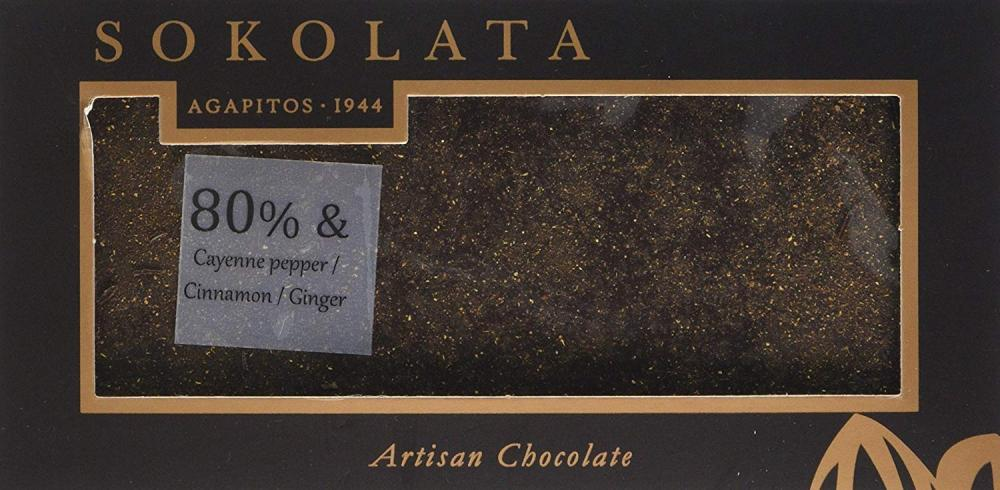Sokolata Agapitos Cocoa Dark Chocolate and Cayenne Pepper Bar 100g