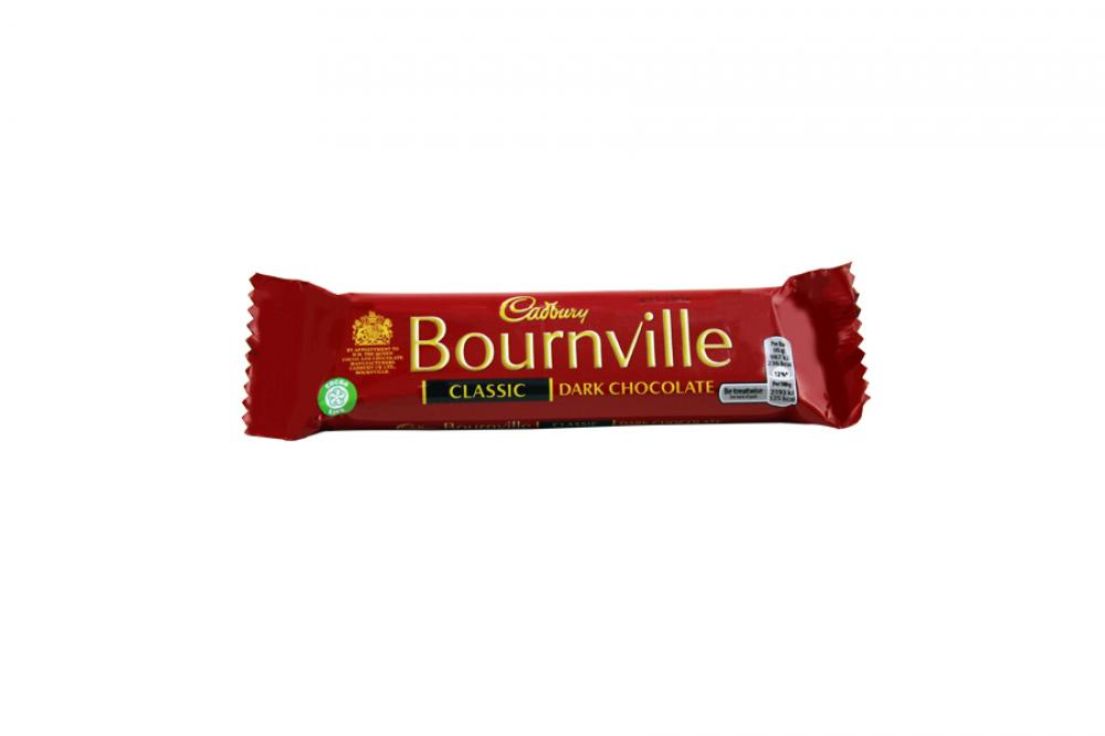Cadbury Bournville Dark Chocolate Single Bar 45g