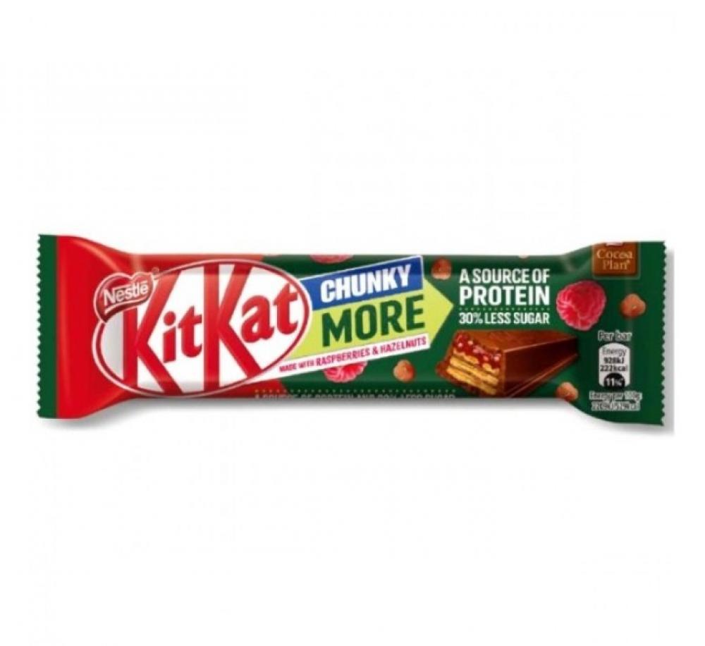 Nestle Kitkat Chunky More Raspberries and Hazelnuts 42g