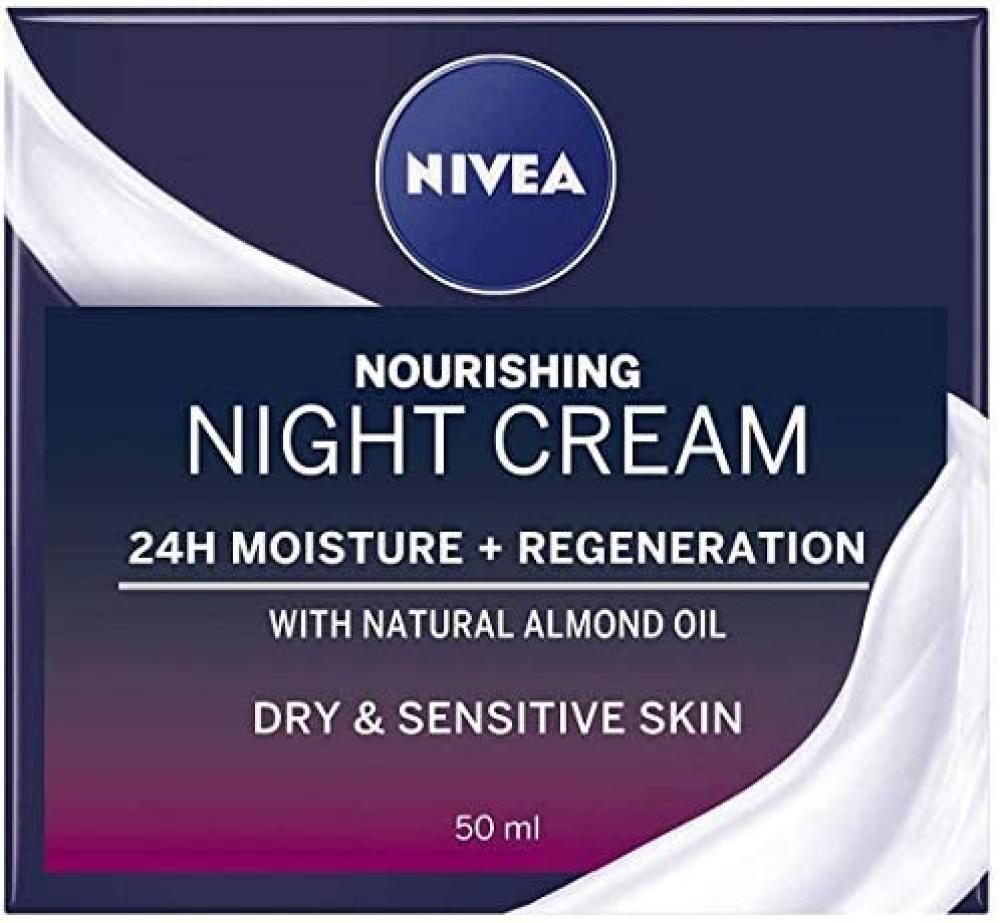 Nivea Daily Essentials Rich Regenerating Night Cream Dry and Sensitive Skin 50ml Damaged Box
