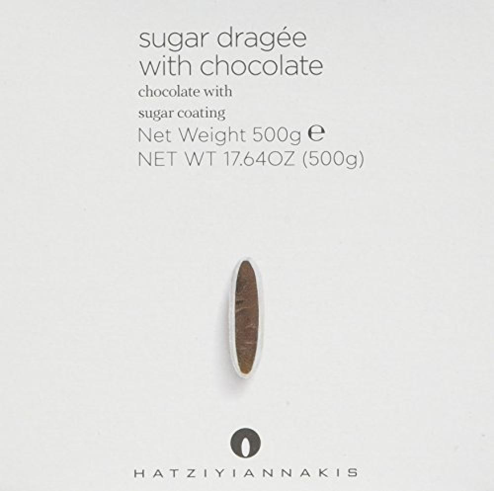 Hatziyiannakis Sugar Dragees with Chocolate Small Heart Multi-Colors Polished 500g