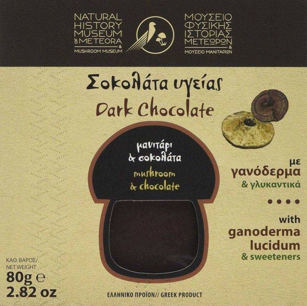 Natural History Museum of Meteora Dark Chocolate With Ganoderma Lucidum 80g