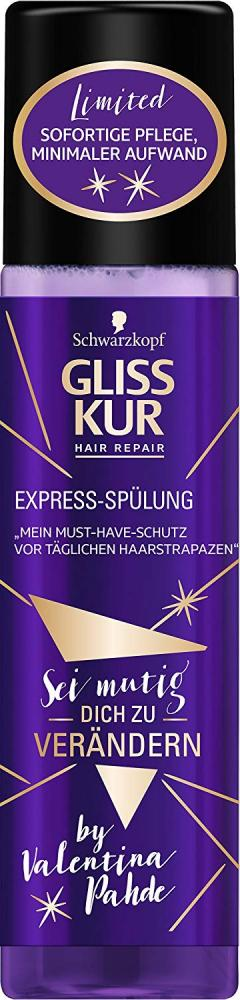 Schwarzkopf Gliss Kur Limited Edition Express Repair Conditioner 200ml