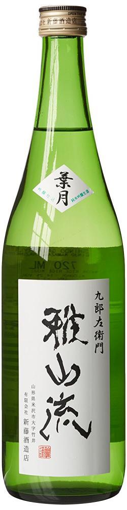 Shindo Gazanryu Ginjo Namasake Hazuki 72 cl