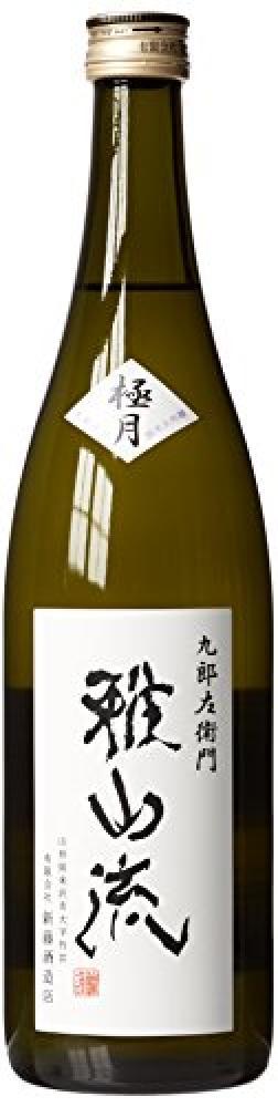 SUMMER SALE  Shindo Junmai Daiginjo Gokugetsu Sake 72cl