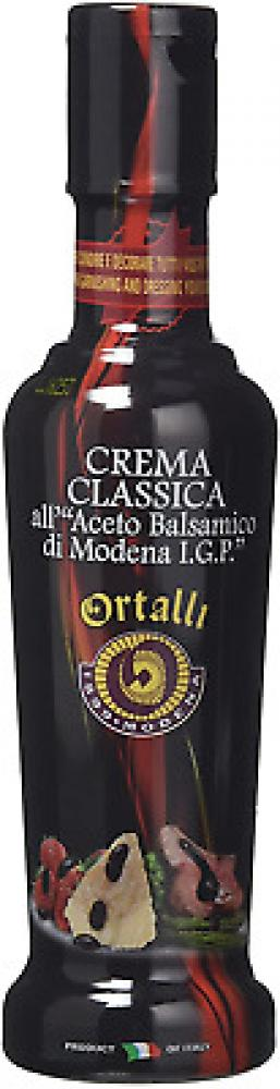 Ortalli Balsamic Glaze 250g
