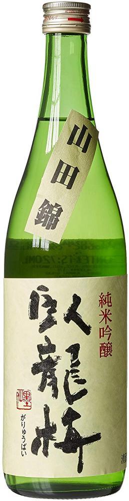 Sanwa Garyubai Yamadanishiki Sake 72cl