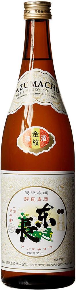 Azumacho Honjozo Kinmon Sake 720ml