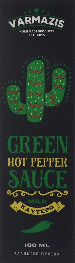 Varmazis Kaytepo Green Hot Pepper Sauce 100 ml