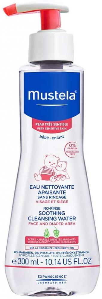 Mustela No Rinse Soothing Cleansing Water for Very Sensitive Skin 300 ml