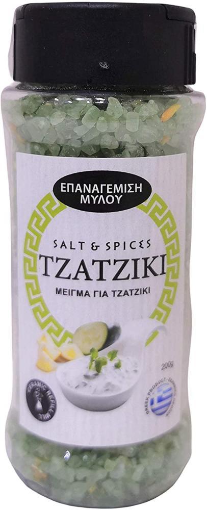 Biodinami Tzatziki Salt and Spices 200g