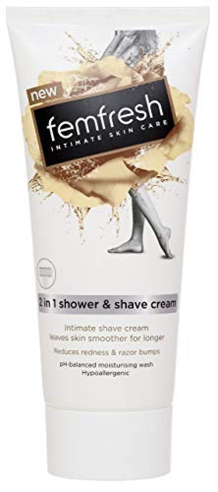 Femfresh Shower and Shave Cream 200 ml