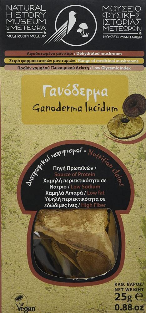 Natural History Museum of Meteora Dehydrated Reishi Mushrooms 25g