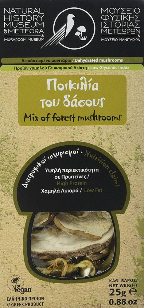Natural History Museum of Meteora Dehydrated Mix of Forest Mushrooms 25g
