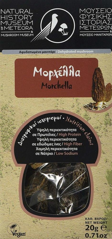 Natural History Museum of Meteora Dehydrated Morchella 20g