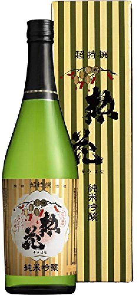 SUMMER SALE  Souhana Junmai Ginjo Sake 72 cl