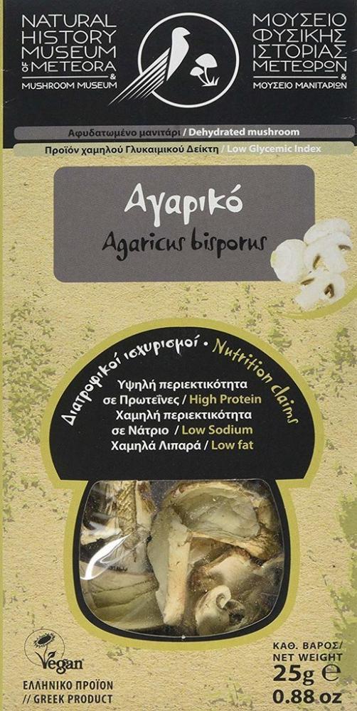 Natural History Museum of Meteora Dehydrated Agaricus Bisporus Mushrooms 25 g