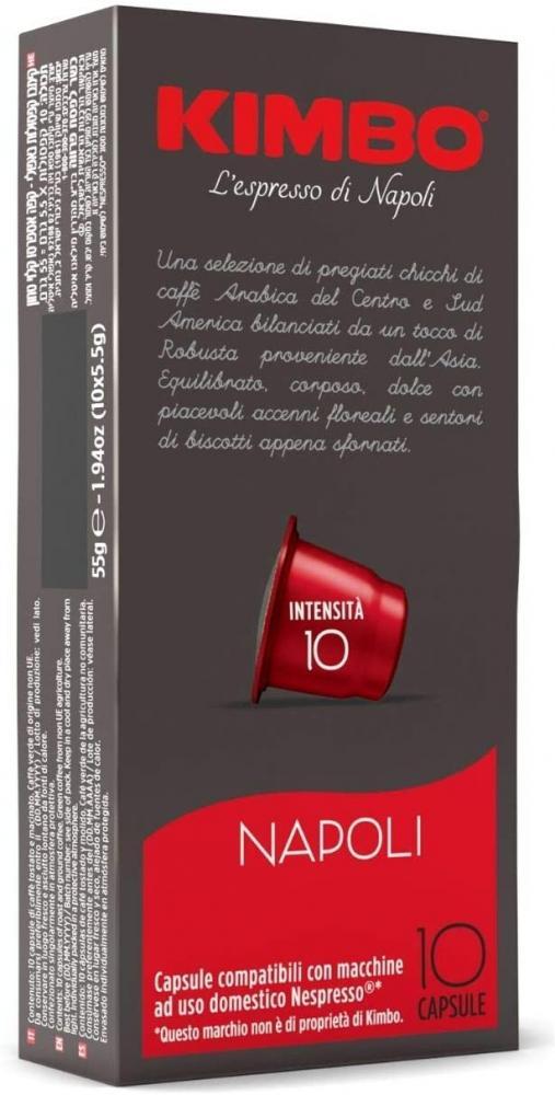 Kimbo Napoli Compatible Nespresso Intensity 10 10 capsules