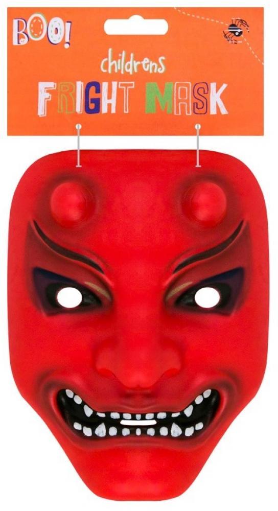 Boo Halloween Kids Fright Mask