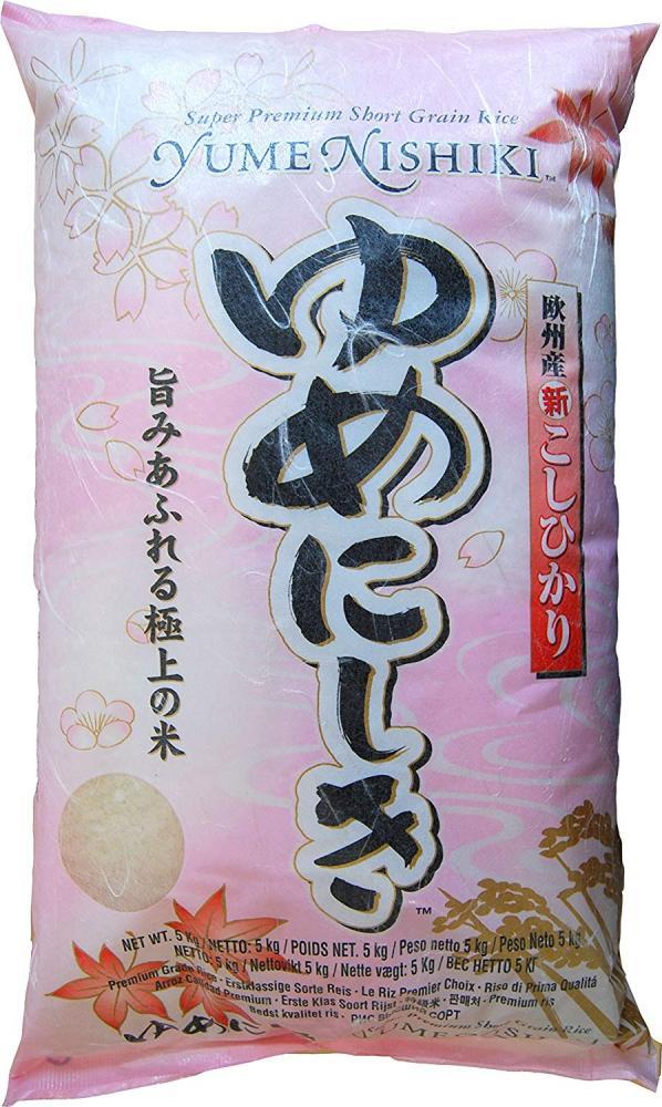 YUME NISHIKI Super Premium Short Grain Rice 5 kg