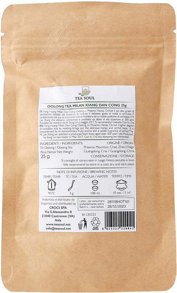 Tea Soul Oolong Tea Milan Xiang Dan Cong 25 g