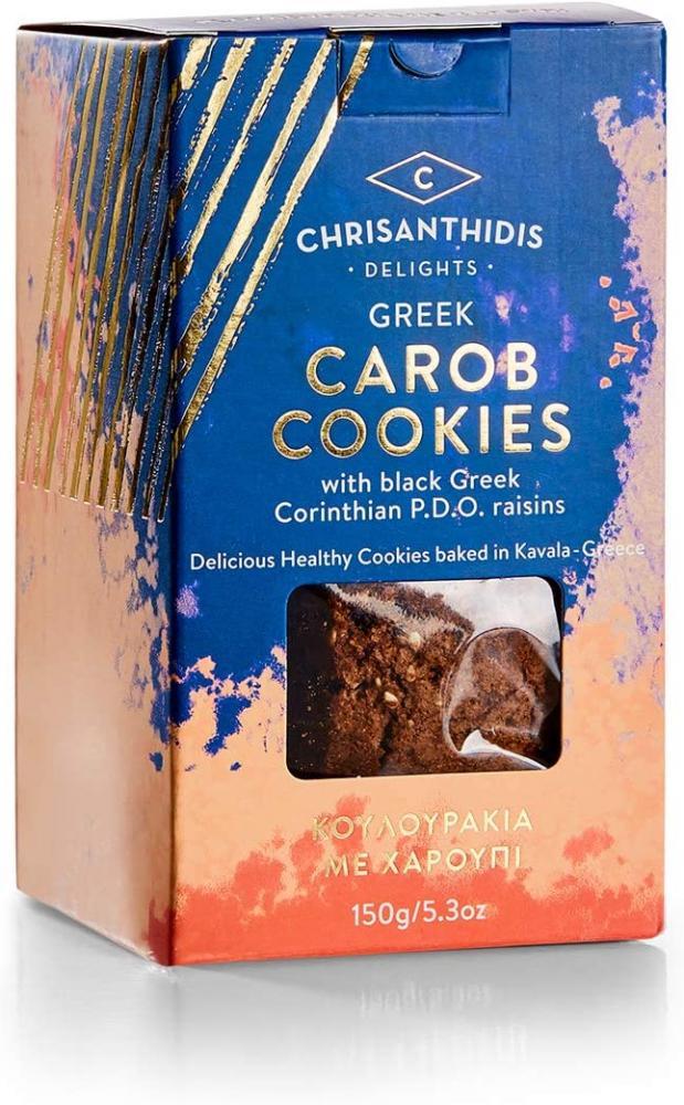 SALE  Chrisanthidis Delights Carob Cookies with Black Greek Corinthian PDO Raisins 150 g