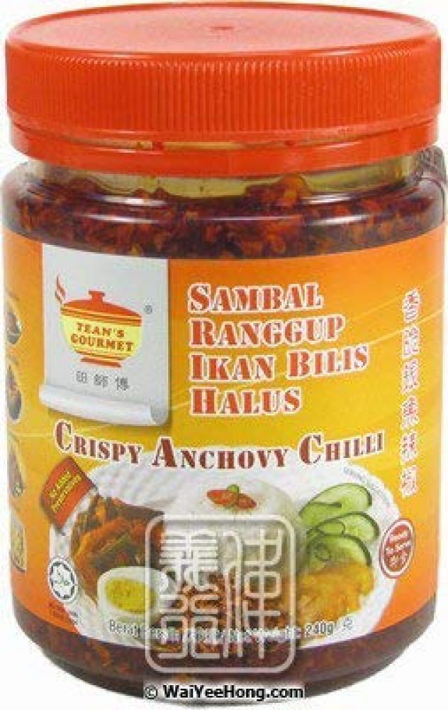 Xihaha Teans Gourmet Sambal Ranggup Ikan Bilis Halus Crispy Anchovy Chilli 240g