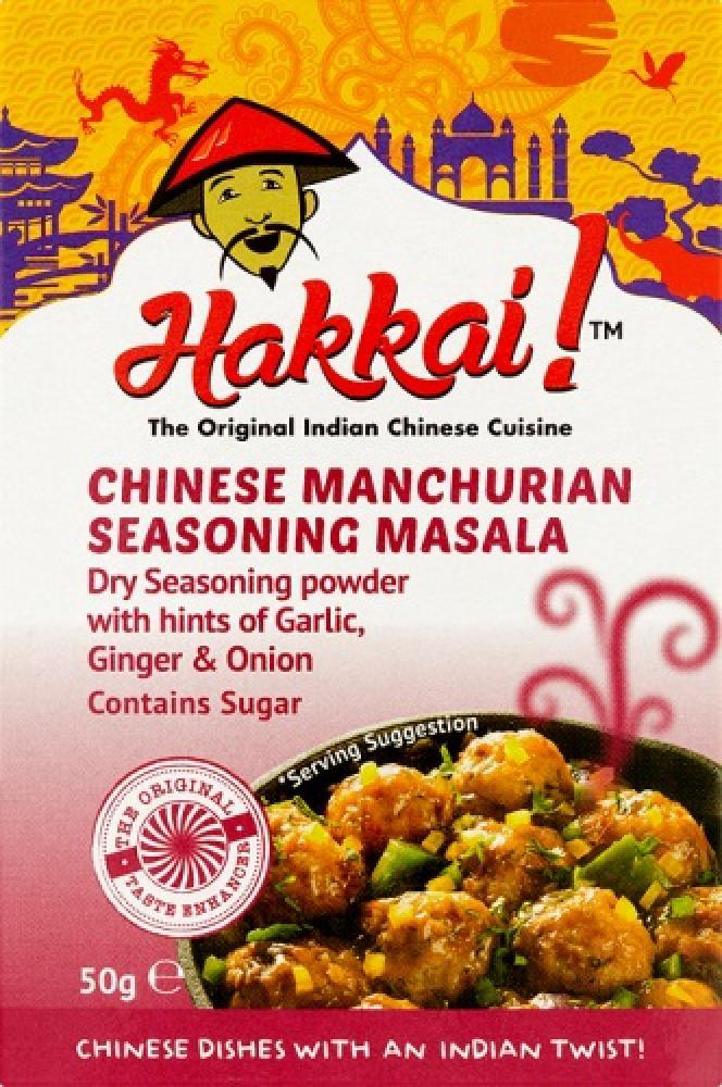 Hakkai Chinese Manchurian Seasoning Masala 50g
