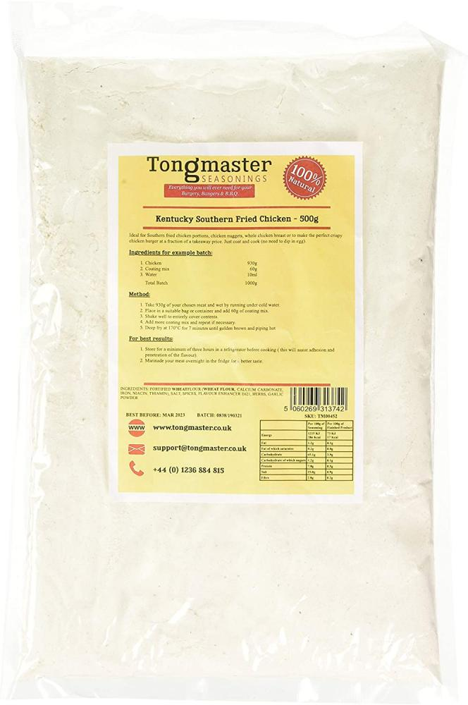 Tongmaster Kentucky Southern Fried Chicken 500g