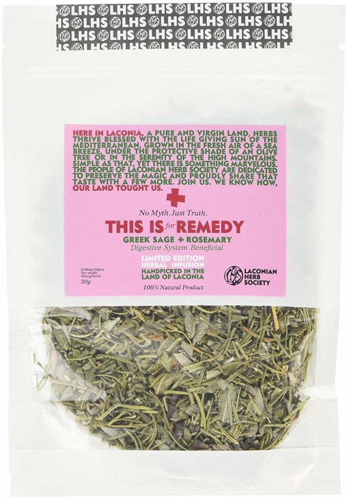 Laconia Herb Society Greek Herbal Tea Sage and Rosemary 30g