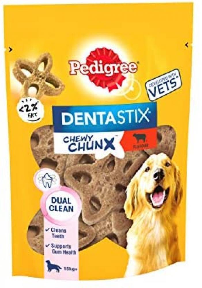 SALE  Pedigree Dentastix Chewy Chunx Maxi Dog Treat Beef Flavour 68g